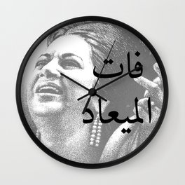 Um Kalthoum Wall Clock