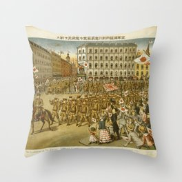 Vintage Print - Illustrations of the Siberian War (1919) - The Japanese Army at Vladivostok Throw Pillow