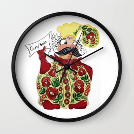 Little chef in petrykivka style Wall Clock