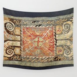 Kaitag 18th Century Caucasian Embroidery Wall Tapestry