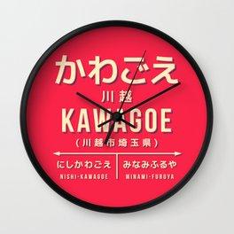 Vintage Japan Train Station Sign - Kawagoe Saitama Red Wall Clock