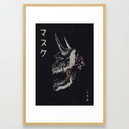 Don the Mask - Black Framed Art Print