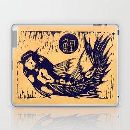 The Carp Laptop & iPad Skin
