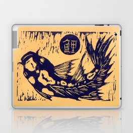 The Carp Laptop & iPad Skin