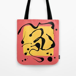 Paint Dance Yellow Square on Pink Tote Bag