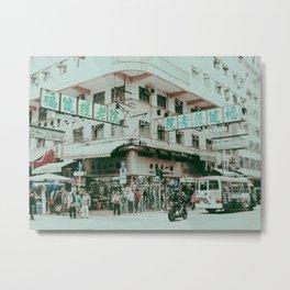HONG KONG IX Metal Print