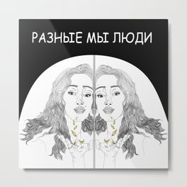 We are different: Gemini (She&She)  Metal Print