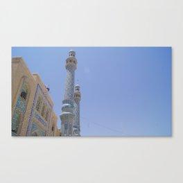 Masjid Jamkaran Canvas Print