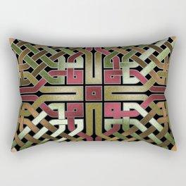 Earthtone Celtic Knot Rectangular Pillow