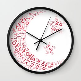 Hangeul typography A night of counting stars Wall Clock