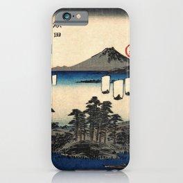Utagawa Hiroshige - Oumihakkei - Sunset at Seta iPhone Case