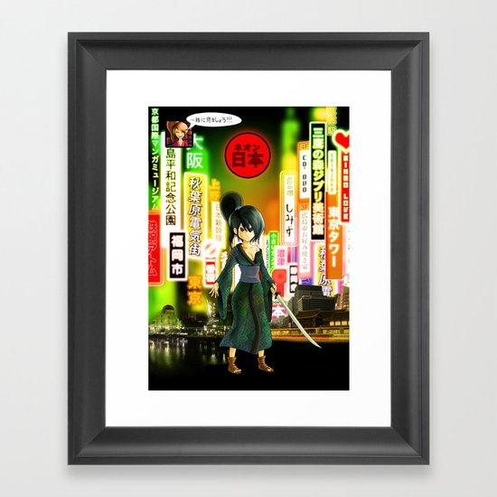 Neon Nihon Framed Art Print