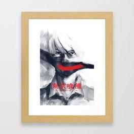 CCG's Reaper Framed Art Print