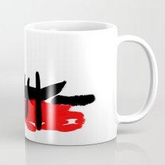 abstract ocean Mug