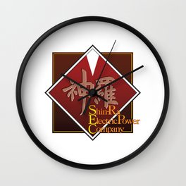 ShinRa, Inc. - High Res Logo (White) - Final Fantasy VII Wall Clock