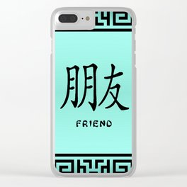"Symbol ""Friend"" in Green Chinese Calligraphy Clear iPhone Case"