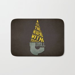 Pierce The Heavens With Your Drill Bath Mat