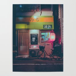 Tokyo's Ramen Restaurants Poster