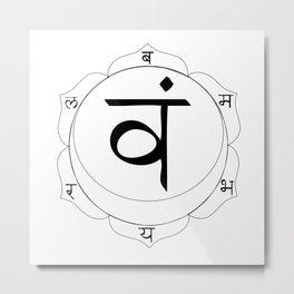 Swadhisthana, Svadisthana or sadhishthana Metal Print