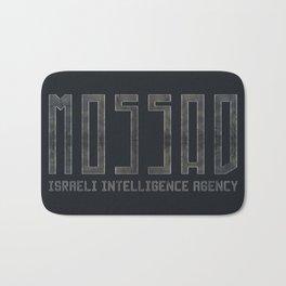Mossad - Israeli Intelligence Agency Bath Mat