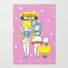 Retro Anime Canvas Print