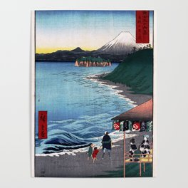 Hiroshige - 36 Views of Mount Fuji (1858) - 19: The Seven Ri Beach in Sagami Province Poster