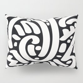 Calligraphy Coin Pillow Sham
