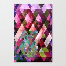 myshmysh Canvas Print
