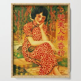 Vintage Chinese Cosmetic Advertisement Serving Tray