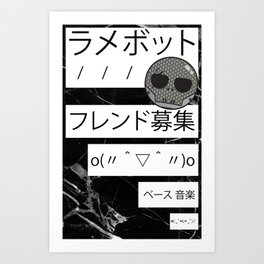Friend Wanted Art Print