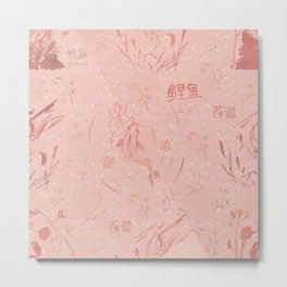 Modern hand painted pink coral watercolor chinese pattern Metal Print