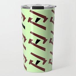 BLACK AND BROWN ON LIME Travel Mug