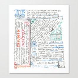 """""""If"""" by Rudyard Kipling Canvas Print"""