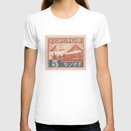 Japanese Postage Stamp 4 T-shirt