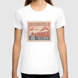 Japanese Postage Stamp 4 T-shirt