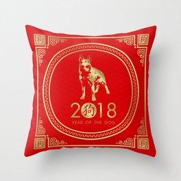 Year of the dog 2018   - German Shepherd Throw Pillow
