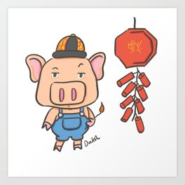 Lunar New Year 2019 Art Print