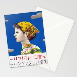 Retro Japanese Cosmetic Advertisement Stationery Cards