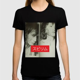Jun chan supirimu T-shirt