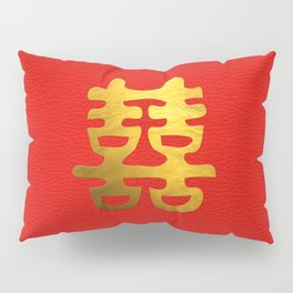 Double Happiness Feng Shui Symbol Pillow Sham
