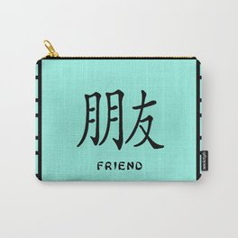 """Symbol """"Friend"""" in Green Chinese Calligraphy Carry-All Pouch"""