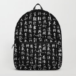 Ancient Chinese Manuscript // Black Backpack
