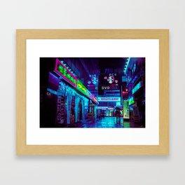 Jongro Nights Framed Art Print