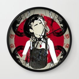 Kenna Wall Clock