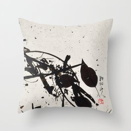 Nature20131214-123# Throw Pillow