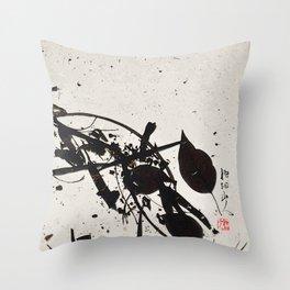 Nature20131214-123# Throw Pillow