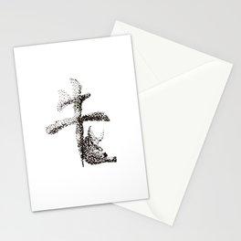 The Zodiac 12 - Ox Stationery Cards