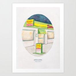 Haruki Murakami's After Dark Watercolor Illustration Art Print
