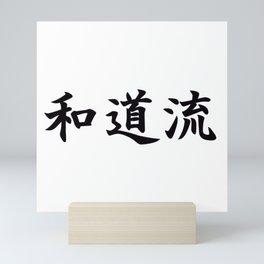 Wado Ryu (Style of Karate) Mini Art Print