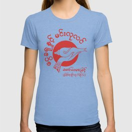 The Silver Shell T-shirt